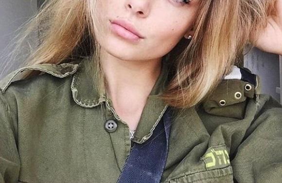 Izraelskie żołnierki