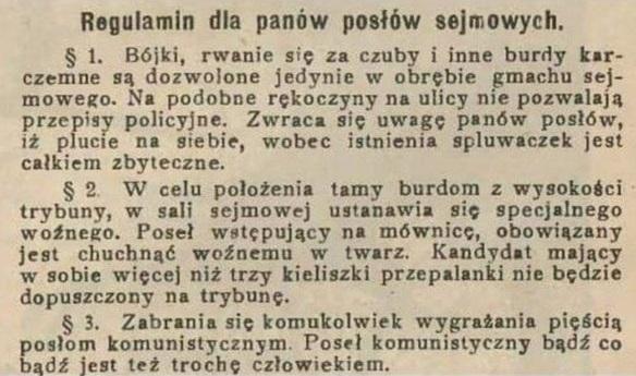 Regulamin sejmu z 1920 roku